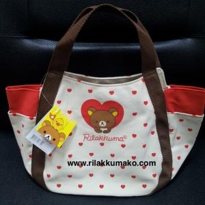 กระเป๋าถือ ริลัคคุะ Rilakkuma ขนาด 8x14 นิ้ว