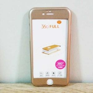 เคสไอโฟน 6/6S เคสประกบ 360 องศา สีทอง