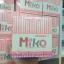 Miko SOP Cream Mask ไมโกะ เอสโอพี มาส์ก thumbnail 2