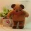 ตุ๊กตาหมีขนสั้นสีน้ำตาลขนาด 9.5 cm. - Niza thumbnail 4
