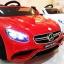 รถแบตเตอรี่เด็ก Benz S63 AMG ลิขสิทธิ์แท้ thumbnail 2