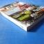 FIFA 10 เวอร์ชั่น U.S.A. thumbnail 2