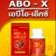 abo-x เอบีโอ-เอ็กซ์ thumbnail 1