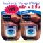 Vaseline Lip Therapy # Original 7 กรัม สูตรดั้งเดิม ช่วยปกป้องริมฝีปากให้ชุ่มชื่นยาวนาน ช่วยให้ริมฝีปากดูสวย อวบอิ่ม ฟื้นฟูริมฝีปากที่แห้งกร้านให้เนียนนุ่ม thumbnail 3