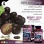 auswelllife grape seed 50000 mg เมล็ดองุ่น เกรพซีด thumbnail 8