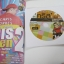 """ภาษาอังกฤษ แค่ """"คริส"""" ก็มันส์แล้ว พิมพ์ครั้งที่ 6 Christopher Wright เขียน (พร้อม CD MP3) thumbnail 4"""