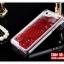 เคส iPhone5/5s - Glister tank ฟุ้งฟิ้ง thumbnail 9