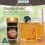 High Strength Propolis 2500 mg Nubolic นูโบลิค thumbnail 10