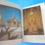 สามมหาราช ฉบับพิเศษ ในหลวงพระชนมายุครบ 60 พรรษา thumbnail 11
