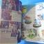 MAST ฉบับที่ 36 : ธ.ค 2004 MASKED RIDER BLADE กับ TOKUSO SENTAI DEKARANGER thumbnail 8