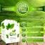 Colly Chlorophyll Fiber Plus คลอลี่ คลอโรฟิลล์ ไฟเบอร์ พลัส (15ซอง/กล่อง) จำนวน 1กล่อง thumbnail 7