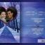การ์ดแต่งงานแบบใส่ภาพตนเองได้ ขนาด 4x6 in thumbnail 47