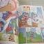 ไดโนฟาร์ม ผ่าพันธุ์สัตว์ล้านปีรอบโลก Extra! 4 โดย Soncop Studio thumbnail 2