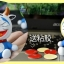 [Preorder] โมเดล Doraemon 1 เซ็ทมี 6 แบบ (Version 2) A Dream car Decoration doll Zodiac robot cat cartoon car accessories Tanabata Valentine's Day gift thumbnail 6