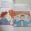 มินี่ ตอน คุณปู่คนใหม่ คริสทีเนอ เนอสลิงเงอร์ เขียน บุษบง โควินท์ แปลจากภาษาเยอรมัน thumbnail 3