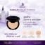 Babalah Oil Control & UV 2 Way Cake Magic Powder SPF20 14g # 01 ผิวขาว-ขาวเหลือง แป้งสูตร 2 สูตรใหม่ล่าสุด แป้งผสมรองพื้น ควบคุมความมัน กันแดด UVA UVB thumbnail 3