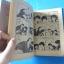 เจ้าหนุ่มกังฟู เล่ม 1,5,6 จำนวน 3 เล่ม มิตรไมตรี thumbnail 12