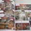 คัมภีร์พิชัยสงครามซุนวู (To Win Without A Battle The Art of War) ซุนวู เขียน เชน เคลสเตอร์ ภาพ วรินดา แปล thumbnail 2