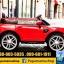 รถแบตเตอรี่เด็ก Mini John Cooper thumbnail 3