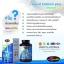 auswelllife liquid bio calcium + D3 แคลเซียม thumbnail 5