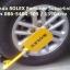 ล็อคล้อรถยนต์ ล็อคล้อกันขโมย SOLEX รุ่น U thumbnail 3