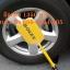 ล็อคล้อรถยนต์ SOLEX รุ่น J thumbnail 8