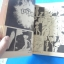 ร็อคมนุษย์มหัศจรรย์ เล่ม 2,3,4,5,6,7,10,11,12,13,14 ขายรวม 11 เล่ม thumbnail 11