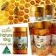 Nature's king royal jelly 1000 mg (นมผึ้งเนเจอร์คิง) ขนาด 365 แคปซุล ทานได้ 1 ปี อาหารเสริมนมผึ้งในรูปบบซอฟแคปซูล ปริมาณ 1000 mg. ต่อ 1แคปซูล thumbnail 3