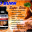 fuco burn super slim thumbnail 2
