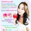 pers collagen thumbnail 12