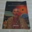 หนังสือชุด ๙ รัชกาลจักรีวงศ์ พระบาทสมเด็จพระจอมเกล้าเจ้าอยู่หัว รัชกาลที่ ๔ thumbnail 1