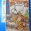 ไซปอหยี ตอน 7 และ 10 จำนวน 2 เล่ม นิยายสมัยเล่มละ 15 สตางค์ เล่ม 10 ปกหลังขาด thumbnail 9