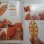 แกะสลักพื้นฐาน ผักและผลไม้ โดย อ.บงกชพร บัวผัน thumbnail 2