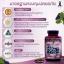 auswelllife grape seed 50000 mg เมล็ดองุ่น เกรพซีด thumbnail 3