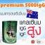 Ausway Premium Colostrum Milk Powder 5000lgg thumbnail 2