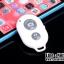 Bluetooth Remote Shutter - AB Shutter3 thumbnail 9
