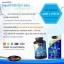 auswelllife liquid bio calcium + D3 แคลเซียม thumbnail 14