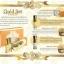 ครีมถุงทอง Freshy Face Gold Set โกลด์เซ็ท thumbnail 9