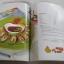 เมนูอาหารเด็ก อาจารย์อมราภรณ์ วงษ์ฟัก เขียน thumbnail 5