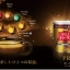 Meiji Amino Collagen Premium (30วัน) รีฟิลชนิดเติม เมจิคอลลาเจน รุ่นพรีเมียม ส่วนผสมเข้มข้น เห็นผลดียิ่งขึ้นกว่าเดิม เนียนเด้ง สดใส ต่อต้านริ้วรอย thumbnail 2