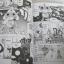 เคโรโระขบวนการอ๊บอ๊บป่วนโลก GREEN โยชิซากิ มิเนะ เขียน thumbnail 2