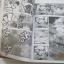 นินจานารูโตะ เดอะมูฟวี่ ตอน ซากโบราณพันภพ เล่มเดียวจบ thumbnail 3
