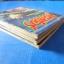 สเตลเซอร์ เล่ม 2,3,4,5 จำนวน 4 เล่ม thumbnail 6