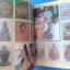 หลวงพ่อคูณ ปริสุทฺโธ ฤทธานุภาพวัตถุมงคงล วัดบ้านไร่ thumbnail 2
