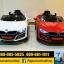 รถแบตเตอรี่เด็ก BMW i8 thumbnail 10