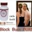 bbb บีบีบี ลดน้ำหนัก Jeunesse เจอเนสส์ thumbnail 11