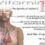 วิตามิน อี Vitamin E thumbnail 3