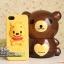 เคส iPhone4/4s ซิลิโคน Disney หมีพูห์ , สติช , กรีนแมน thumbnail 8