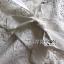 เสื้อผ้าคอตตอนสีขาวปักและฉลุลายพร้อมริบบิ้น thumbnail 5