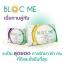 ฺBloc ME Plus thumbnail 1